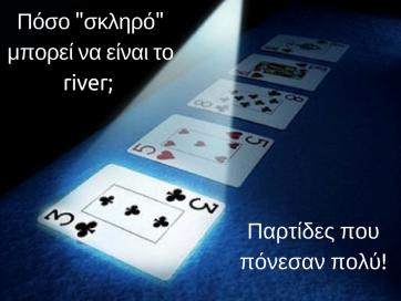 sick poker river pokerlobby