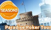 Ειδήσεις πόκερ | Paradise Poker Tour Thessaloniki
