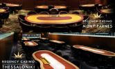 αιθουσα πόκερ καζίνο Πάρνηθας & Θεσσαλονίκης